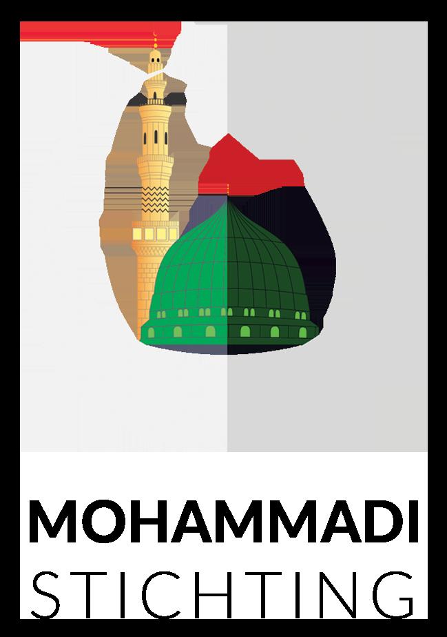 Mohammadi Stichting